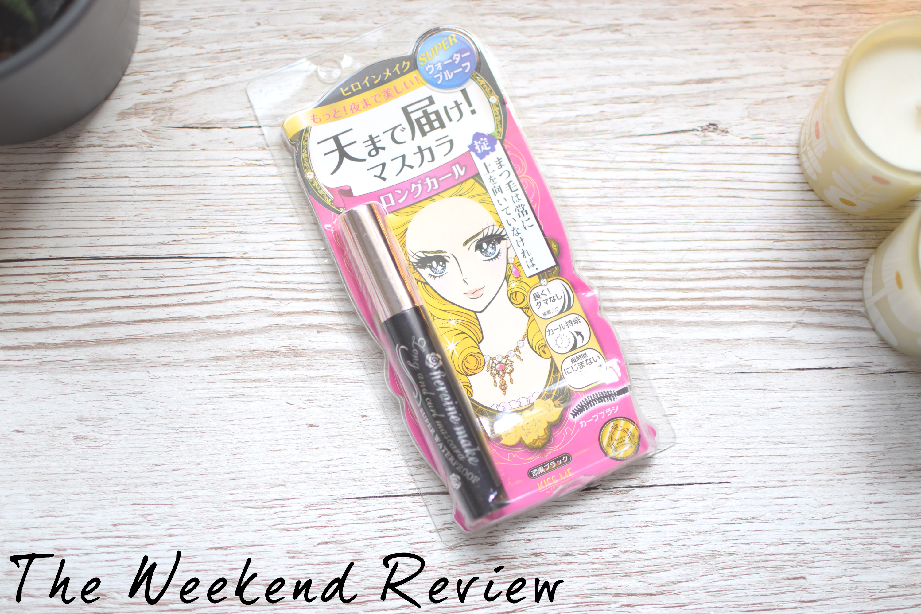 Isehan Kiss Me Heroine Long Curl Waterproof Mascara Review » Polkadotparadiso